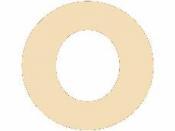 Drevené písmeno - 45 mm - O