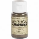 Embosovacie prášky