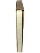 Bavlnená stuha 15mm - prírodná