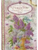 Ryžový papier A4 - Violette