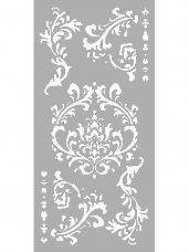 Šablóna 12 x 25 cm - Bordúry