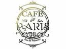 Šablóna 21 x 29,7cm - Cafe de Paris