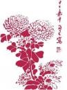 Šablóna 21 x 29,7cm - Dália v Ázii