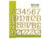 Drevené adventné čísla - 1-24